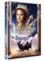 プロレスラー俳優法則探訪:「心優しき巨人枠の生みの親?」アンドレ・ザ・ジャイアント『プリンセス・ブライド・ストーリー』