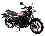 青島文化教材社 1/12 バイクシリーズ No.51 カワサキ Z400GP カスタムパーツ付き プラモデル