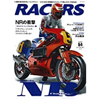 RACERS - レーサーズ - Vol.54 ホンダ NR500 Part.1 (サンエイムック)