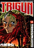 トライガン(1) (ヤングキングコミックス)