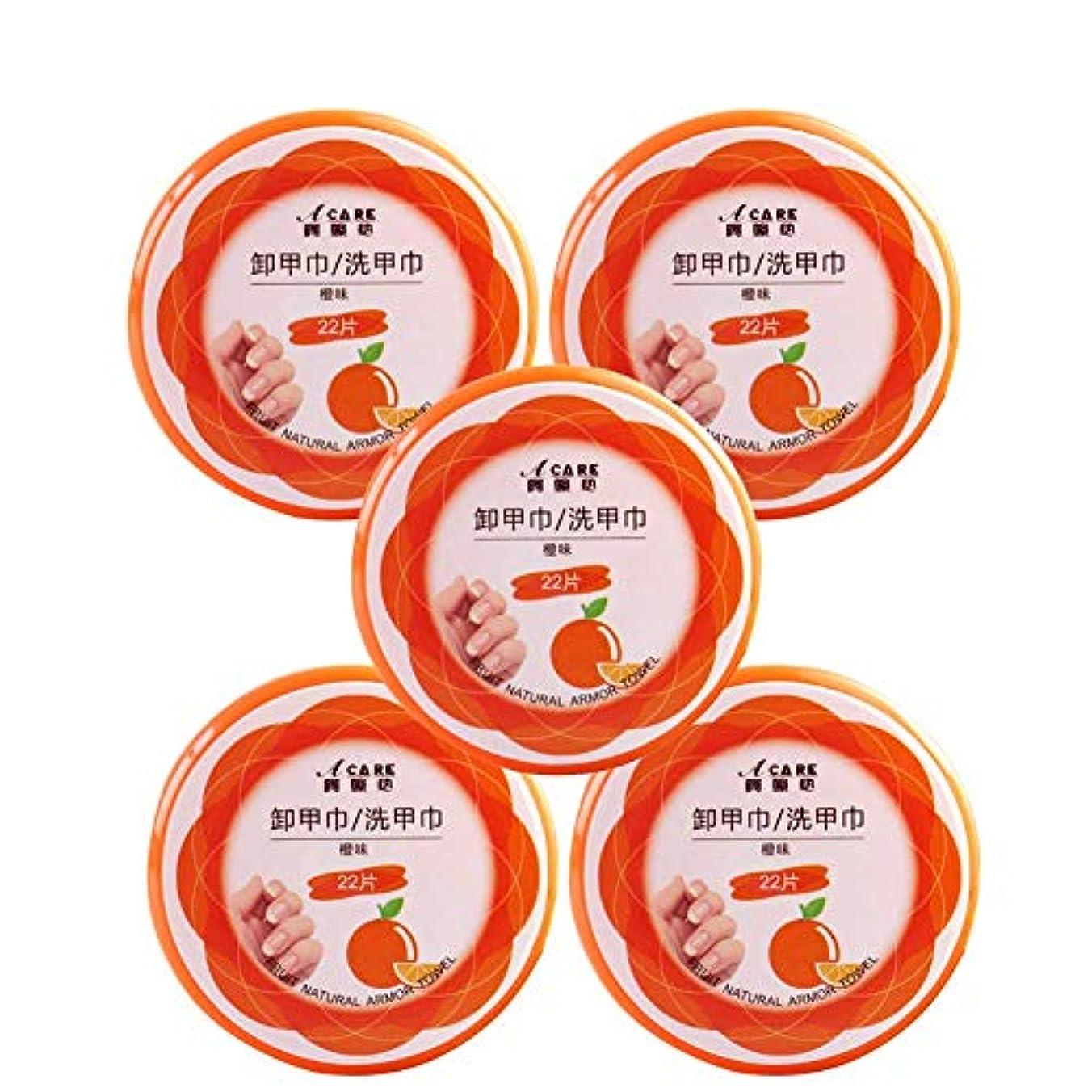 フィラデルフィアリットル複製するChinashow 5 ボックス ポータブル 栄養 ケアマニキュア リムーバー クイック クリーニング コットン リムーバー タオル オレンジ