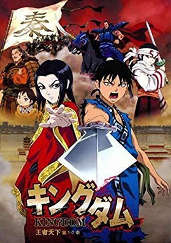 キングダム 第1+2期 全77話 DVD-BOX (全巻)