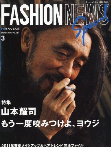 FN (ファッションニュース) 2011年3月号増刊 2011春夏スペシャル号 2011年 03月号 [雑誌]の詳細を見る