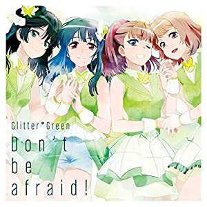 Don't be afraid![Blu-ray付生産限定盤]