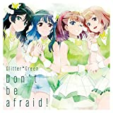 バンドリ!・Glitter*Green「Don't be afraid!」11月リリース。BDにライブ映像