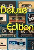 阿部和重『Deluxe Edition』の表紙画像