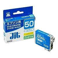 ジット JITインクICC50対応 【改】* JIT-E50CZ