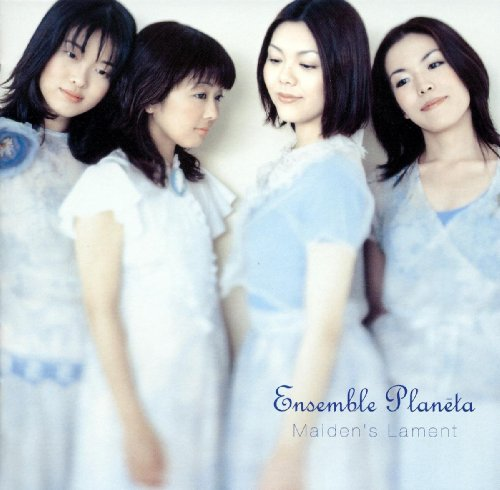 MAIDEN'S LAMENT/乙女の嘆き