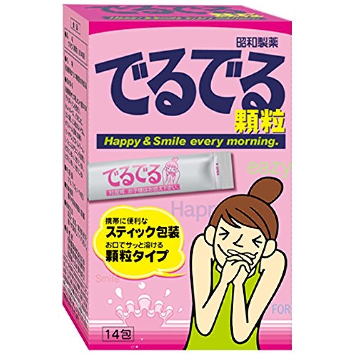 解釈する最小ご近所昭和製薬 でるでる顆粒タイプ 14包