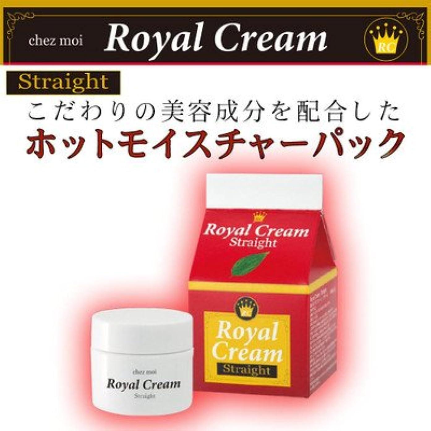 軽蔑する副従順な99%以上植物由来美容成分配合の 温感保湿パック Royal Cream ロイヤルクリーム Straight ストレート モイスチャーパック 30g