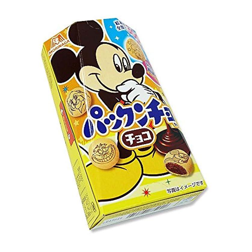 ホイール二カウンタ【お菓子のバラ売り】 森永 パックンチョ チョコ