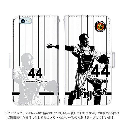 Xperia XZ premium SO-04J 手帳型 ケース [デザイン:44.umeno(player)] 阪神タイガース承認 選手 エクスペリア スマホ カバー