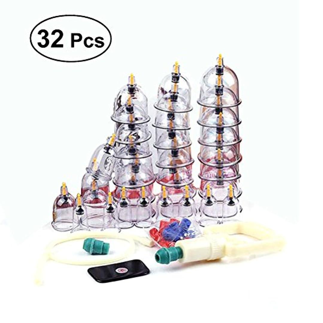 薄汚いラインオーナメントHEALLILY Biomagnetic中国カッピングセラピーカップ鍼マッサージカッピングセラピーセット32カップ