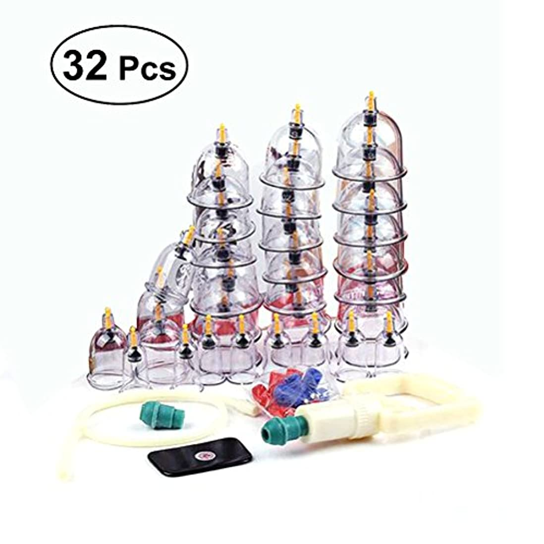 価格衣類探偵HEALLILY Biomagnetic中国カッピングセラピーカップ鍼マッサージカッピングセラピーセット32カップ