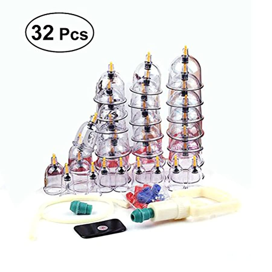 タイムリーなファイター戸惑うHEALLILY Biomagnetic中国カッピングセラピーカップ鍼マッサージカッピングセラピーセット32カップ