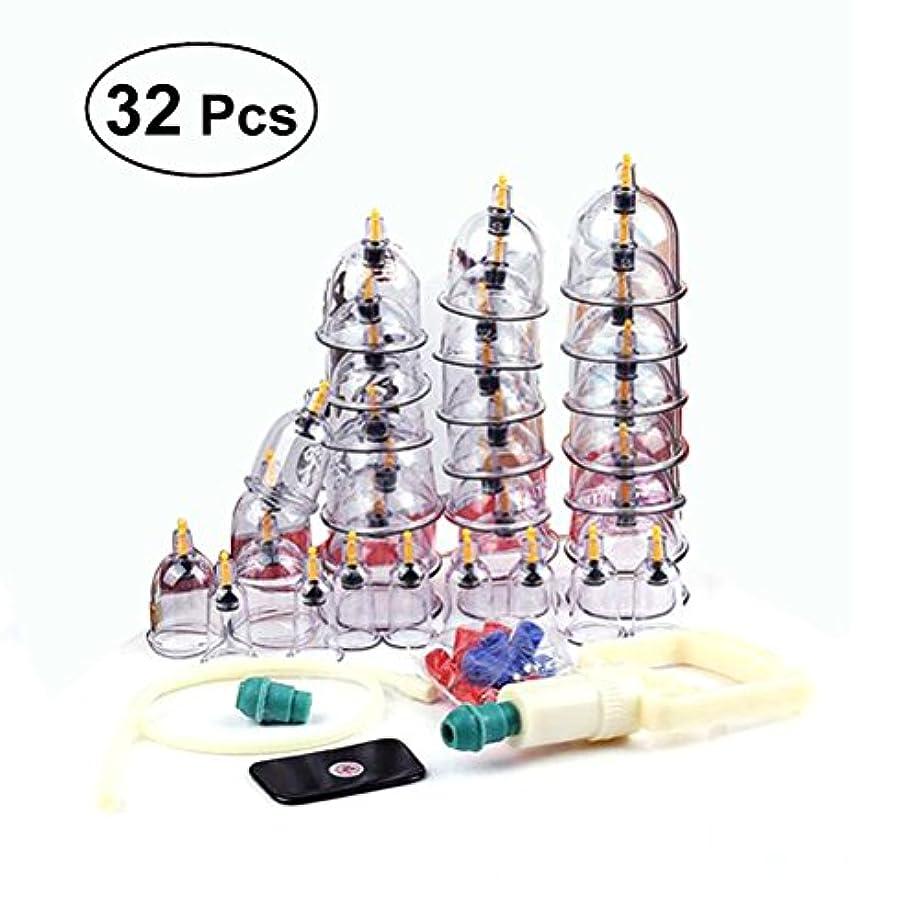 座るインク遡るHEALLILY Biomagnetic中国カッピングセラピーカップ鍼マッサージカッピングセラピーセット32カップ