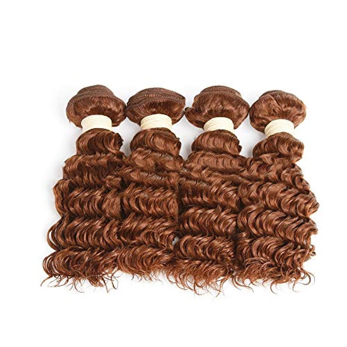 踏み台兄弟愛怠けたMayalina ブラジルのディープウェーブの毛100%未処理の人間の毛髪延長1バンドル#30ブライトブラウン色ブラジルのバージンヘア8-26インチロールプレイングかつら女性のかつら (色 : ブラウン, サイズ : 16...
