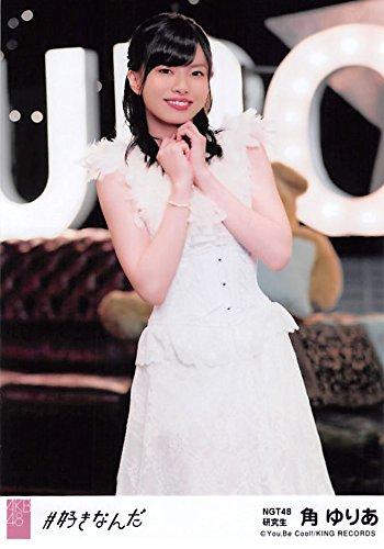 【角ゆりあ】 公式生写真 AKB48 #好きなんだ 劇場盤 ...
