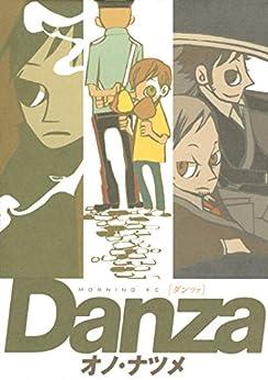 [オノ・ナツメ]のDanza[ダンツァ](1) (モーニングコミックス)