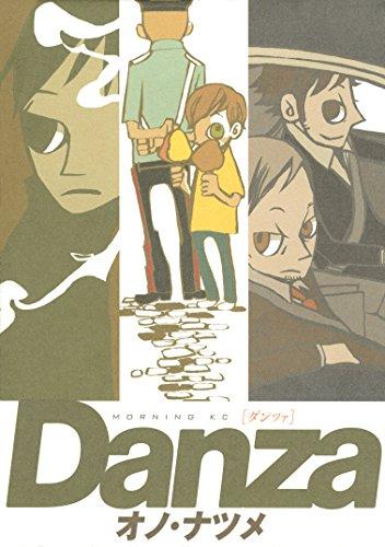 漫画『Danza』の感想・無料試し読み
