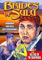 Brides of Sulu / [DVD] [Import]