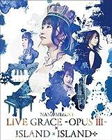【Amazon.co.jp限定】NANA MIZUKI LIVE GRACE -OPUS III-×ISLAND×ISLAND+ (オリジナル・ラバー...