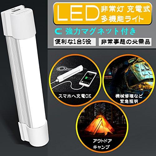ledライト マグネット 充電式 FOGEEK 作業灯;le...