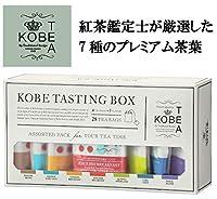 神戸紅茶 紅茶鑑定士が選ぶ7種のフレーバーティ28袋 ギフトセット 生紅茶シリーズ全7種類(各4P×7)