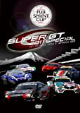 SUPER GT 2011 FUJI SPRINT CUP [DVD]