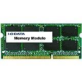 I-O DATA 増設メモリ 8GB PC3L-12800/DDR3L /ノートPC用/204pin/5年間保証/SDY1600L-8G/EC
