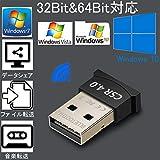 「改良版」Bluetoothアダプタ,BluetoothUSBアダプタWindows10apt-X対応Class2BluetoothDongle超小型Ver4.0apt-xEDR/LE対応(省電力)BluetoothUSBアダプタドングルBluetoothアダプター