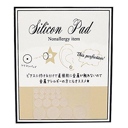 [해외]액세서리 숍 피 에나 금속 알레르기 방지 실리콘 고무 귀걸이 실리콘 패드 3mm 5mm 8mm/Accessory shop Piena Metal allergy measures Silicone pad for silicone rubber earrings 3 mm 5 mm 8 mm