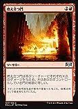 MTG マジック:ザ・ギャザリング 燃え立つ門(アンコモン) ラヴニカの献身(RNA-102) | 日本語版 ソーサリー 赤