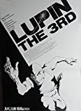 avapo186 劇場映画ポスター【ルパン三世 dead abd alive 白黒版】 1996年 監督: モンキー・パンチ