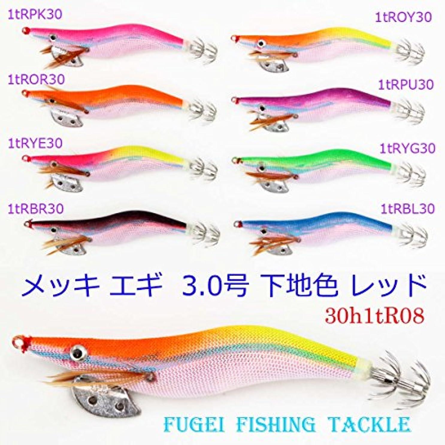 指令化合物敷居新型 エギ 3.0号 8本 セット ベース(下地) カラー レッド(赤) ボディカラー ピンク オレンジなど8色 イカ釣り エギング FUGEI-A20egi30h1tR08