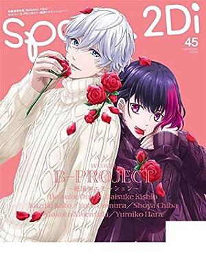 spoon.2Di vol.45 (カドカワムック 772)