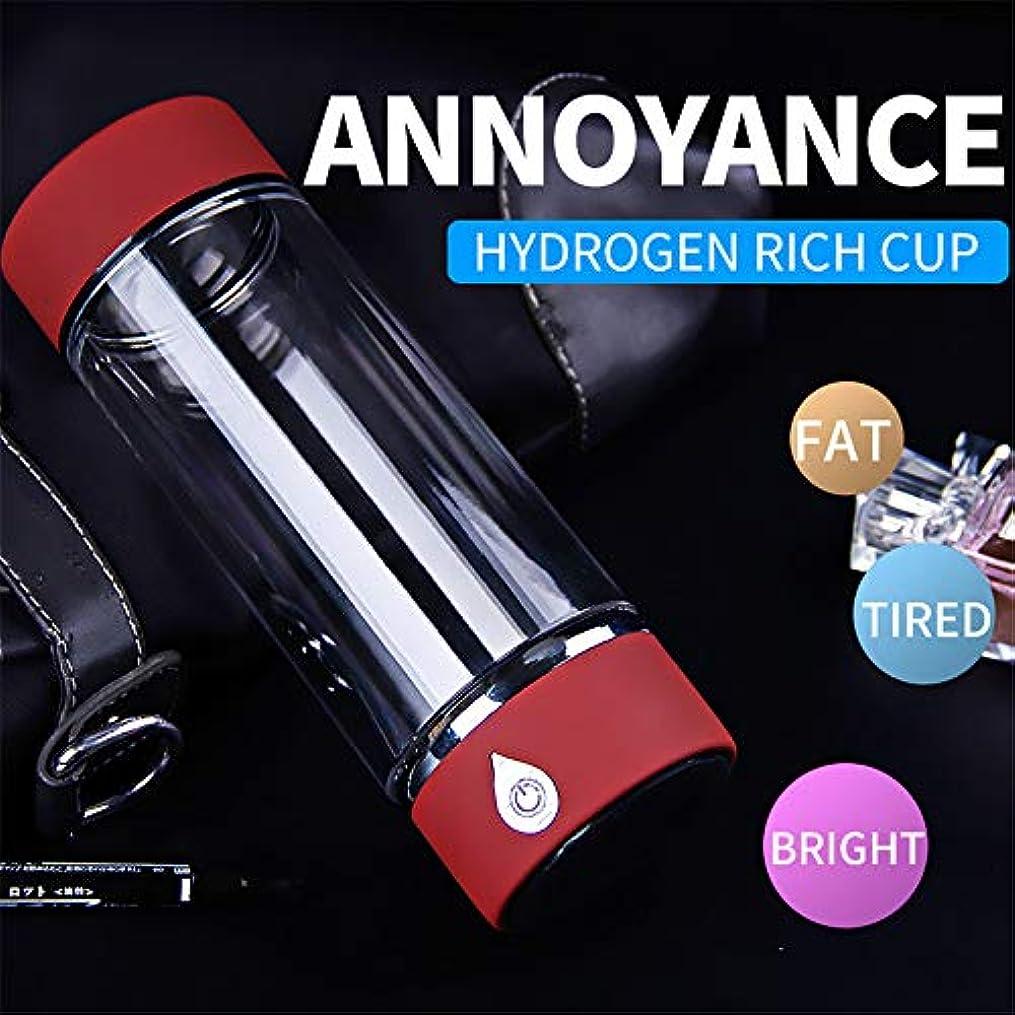 カウンタ血色の良いの慈悲でUSB充電スマートウォーターカップ、水素リッチウォーターグラス、屋外浄化カップSPE水素および酸素分離水素リッチグラスウォーターボトル