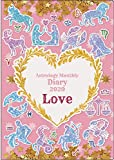 Love Astrology Monthly Diary 2020