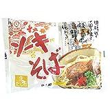 ソーキそば 袋入 (ソーキ・だし付) [生麺] 101537 2人前×1袋 サン食品 あっさりとしたスープにとろとろに煮込まれたボリューム満点の軟骨ソーキ 沖縄土産にぴったり