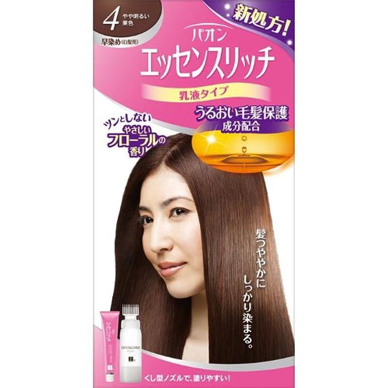 キャップ強調ありがたいヘンケルライオンコスメティックス パオン エッセンスリッチ 乳液タイプ 4 やや明るい栗色 50g+50mL (医薬部外品)