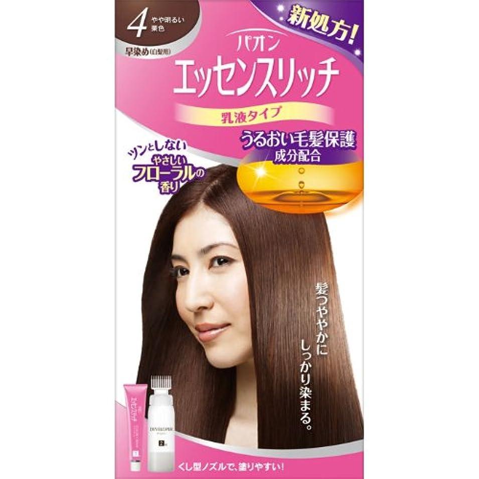 ヘンケルライオンコスメティックス パオン エッセンスリッチ 乳液タイプ 4 やや明るい栗色 50g+50mL (医薬部外品)