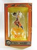 ドラゴンボール 孫悟空&神龍 フィギュア Dragon Ball Z DBZ Figure SON GOKOU & SHENRON Ichiban Kuji A Prize Banpresto NEW [並行輸入品]