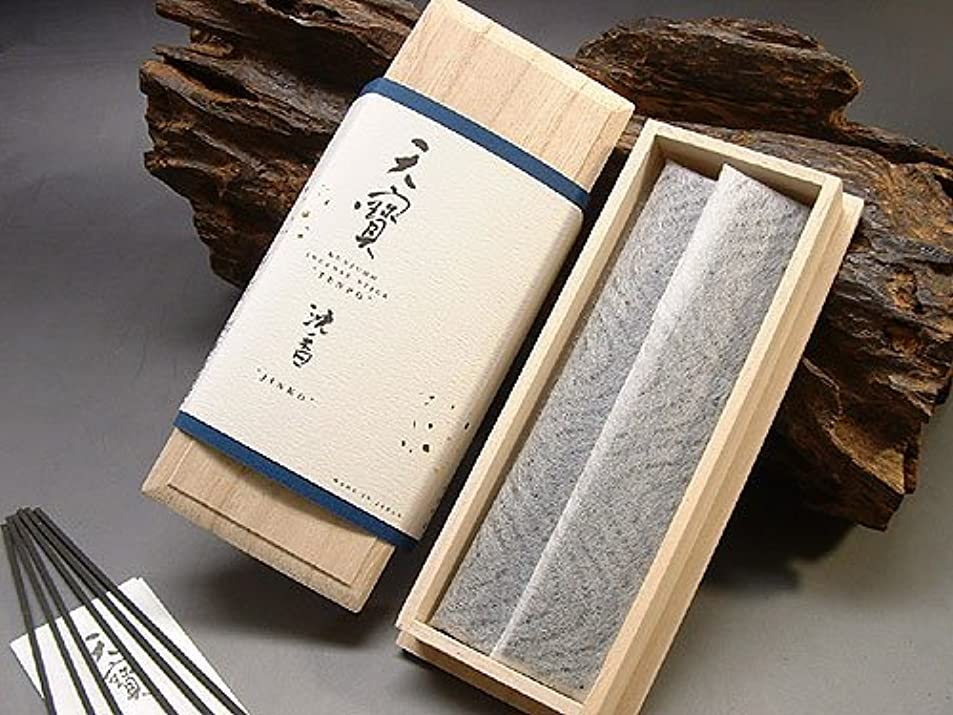 ホイストエンティティ生き残り薫寿堂のお香 天寶 沈香 スティック型
