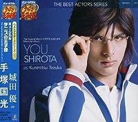 Musical Prince of Tennis/001 by Kunimitsu Tezuka (2005-12-19)