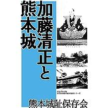 Amazon.co.jp: 赤星 典太: Kindl...