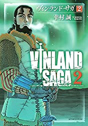 ヴィンランド・サガ(2) (アフタヌーンコミックス)