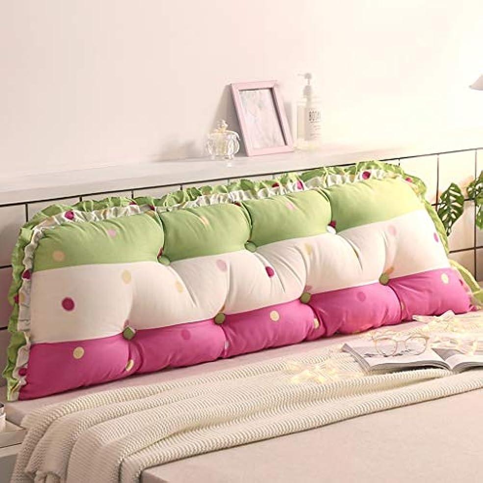 可動式コンパイルクリスチャン北欧スタイルのシンプルなホームスーパーソフト韓国のベルベットの寝室のベッドサイドの三角形の背もたれ出窓長い枕ソファ大きなクッション Zsetop (Color : B, Size : 180cm)