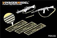 ボイジャーモデル PEA330 1/35 小火器スリングセット(パターン1)(汎用)