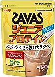 ザバス ジュニアプロテイン ココア味(60食分) 840g 製品画像