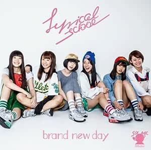 brand new day(初回限定盤B)